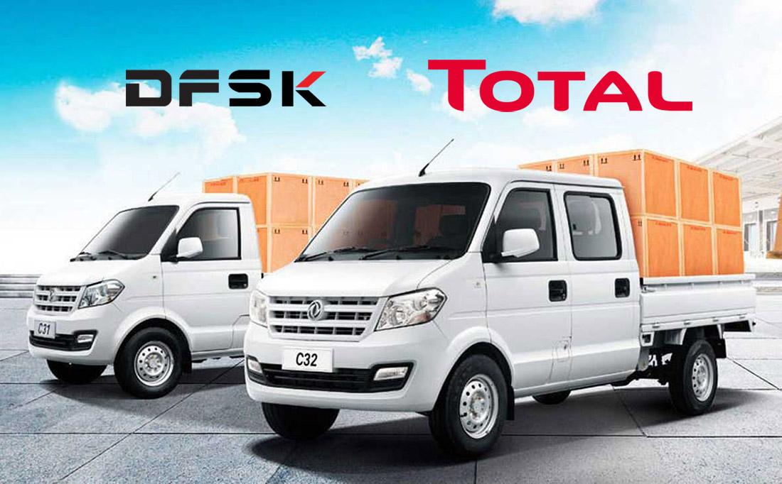 Acuerdo comercial entre DFSK y Total Lubrifiants