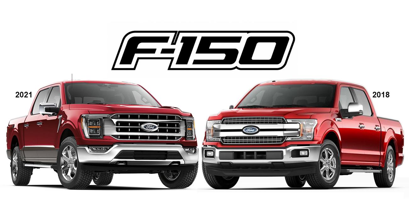 ¿Cómo es la nueva Ford F-150 respecto a la anterior versión?