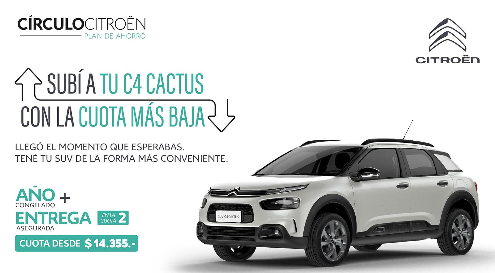 Nuevo plan de ahorro Citroën C4 Cactus Feel PEA 2
