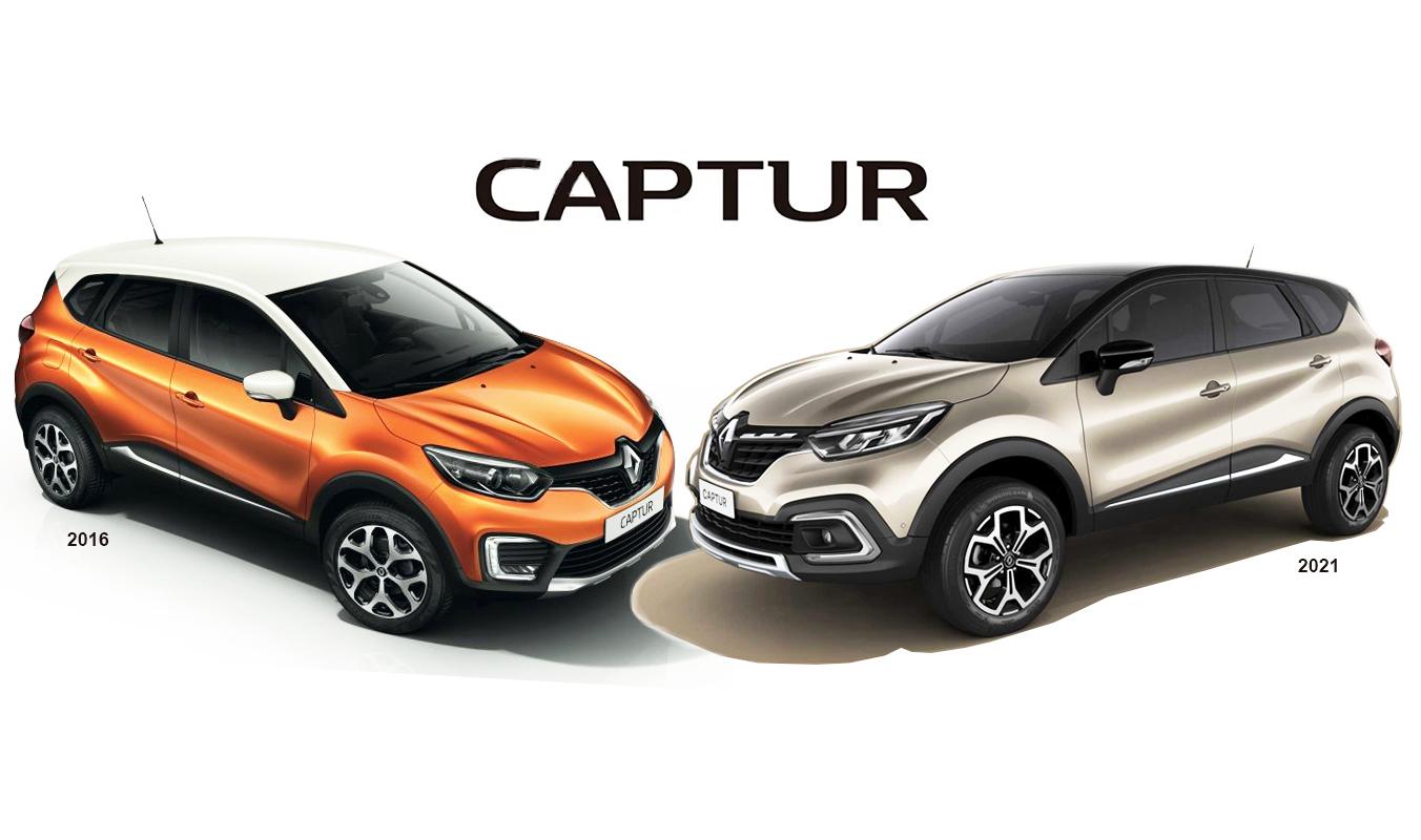 ¿Cómo es el nuevo Renault Captur respecto a la anterior versión?