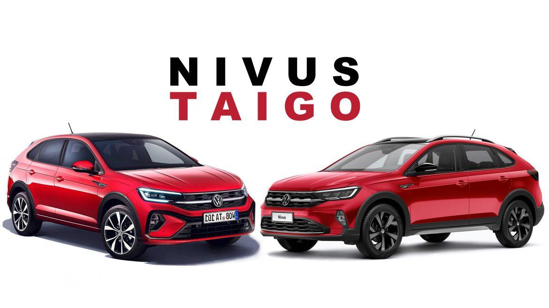 Taigo: ¿en que se diferencia del Nivus fabricado en Brasil?