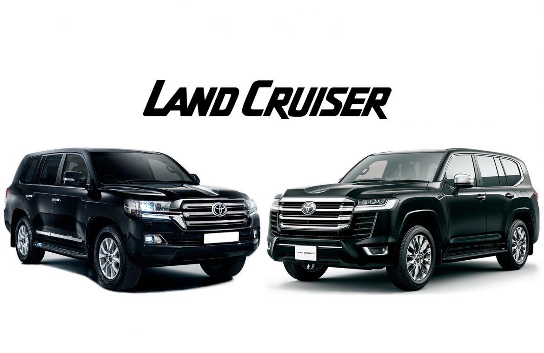 Land Cruiser: ¿Cómo es la nueva generación frente a la versión anterior?